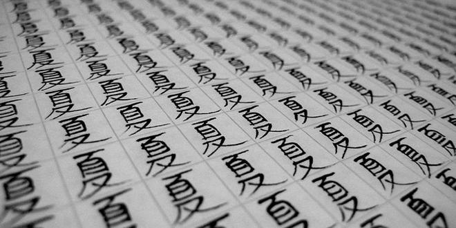 Datos SORPRENDENTES sobre las escuelas e Institutos en Japón