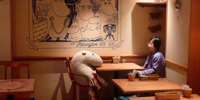 Cosas que encontrarás solo en Japón