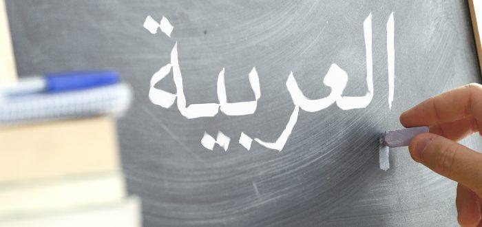 Cuáles son los idiomas más hablados, árabe