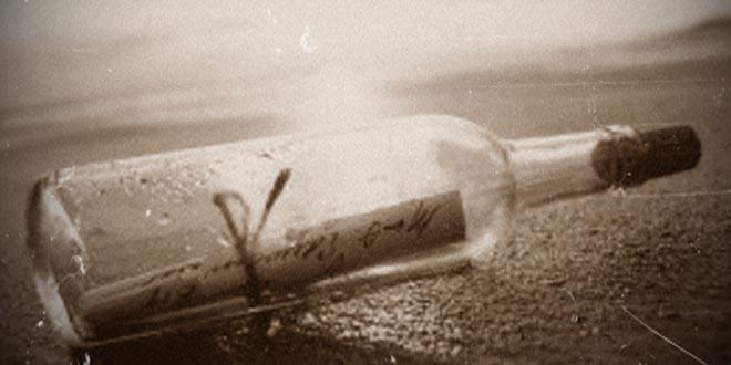 Mensaje botella Ward Hunt