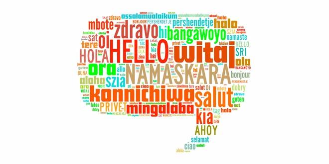 Mismo idioma