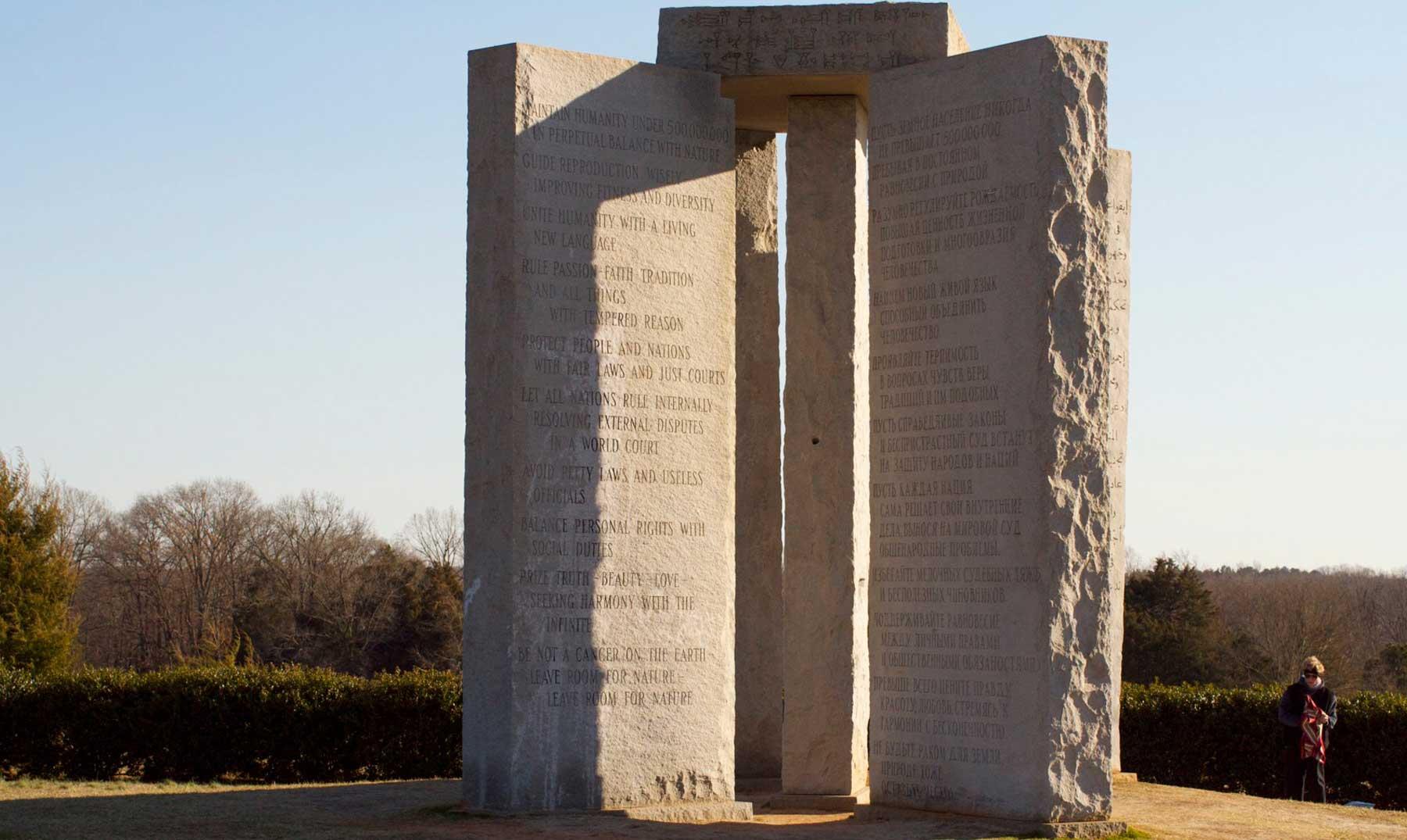 """El enigmático monumento de """"Georgia Guidestone"""""""