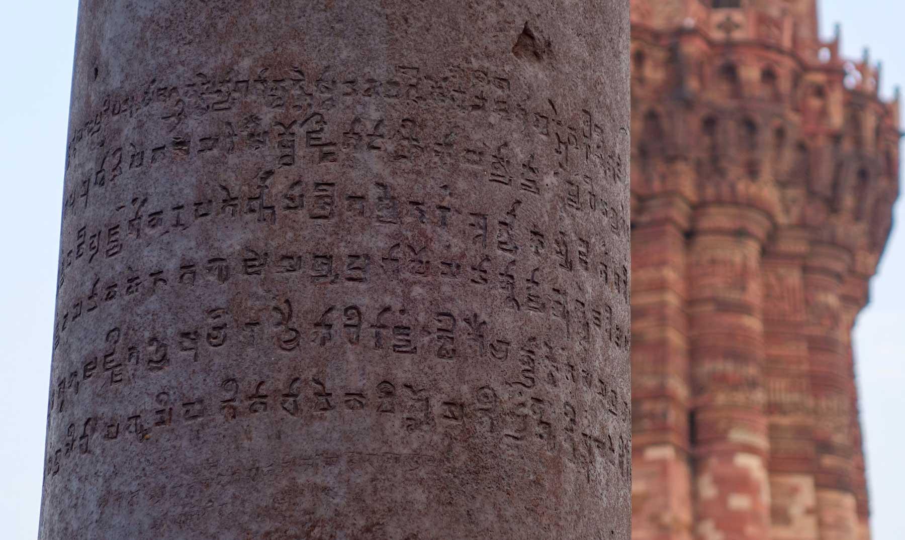 El misterio de la columna inoxidable de la India