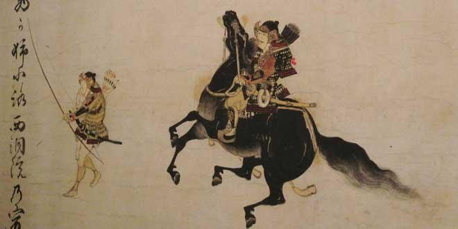 Samurais Caballo