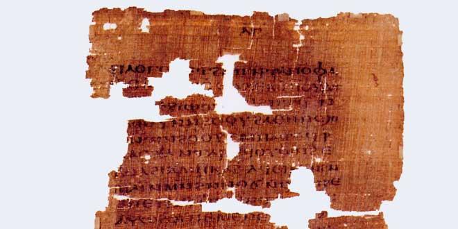 Primera página del Evangelio de Judas