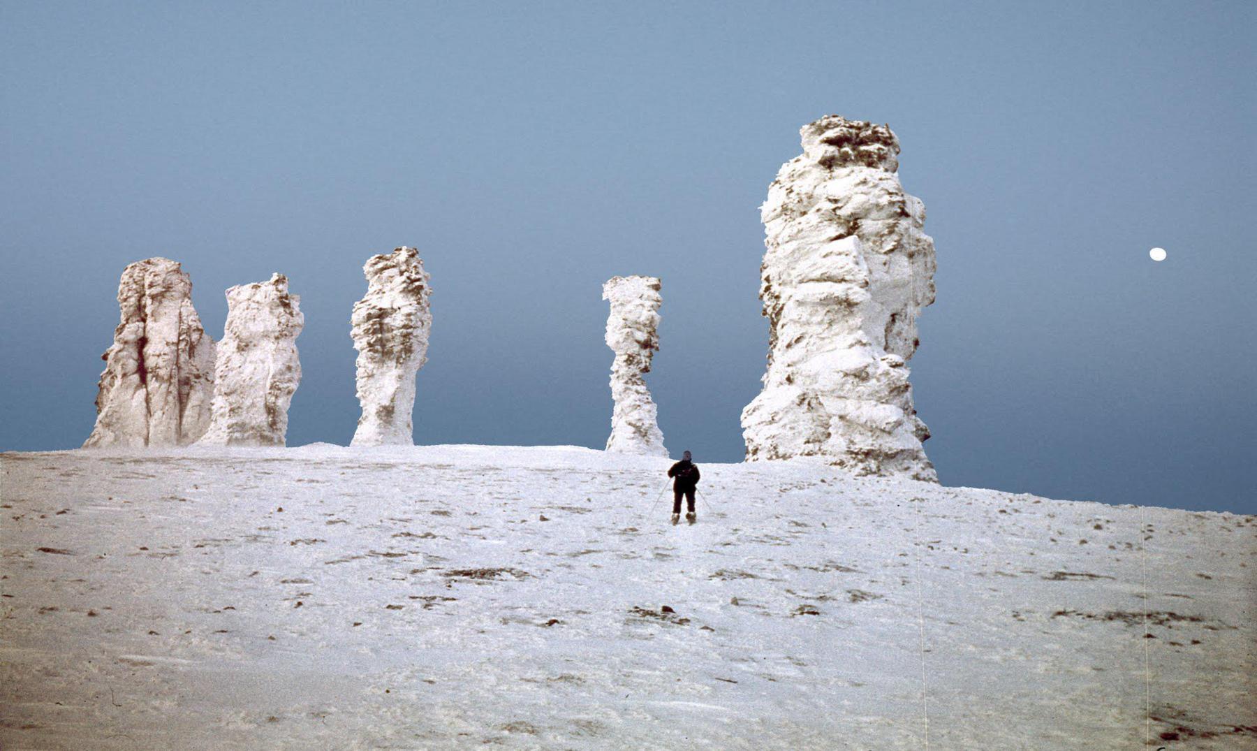 La leyenda de los 7 gigantes de los Urales
