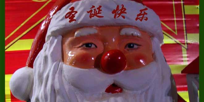 Papá Noel Chino
