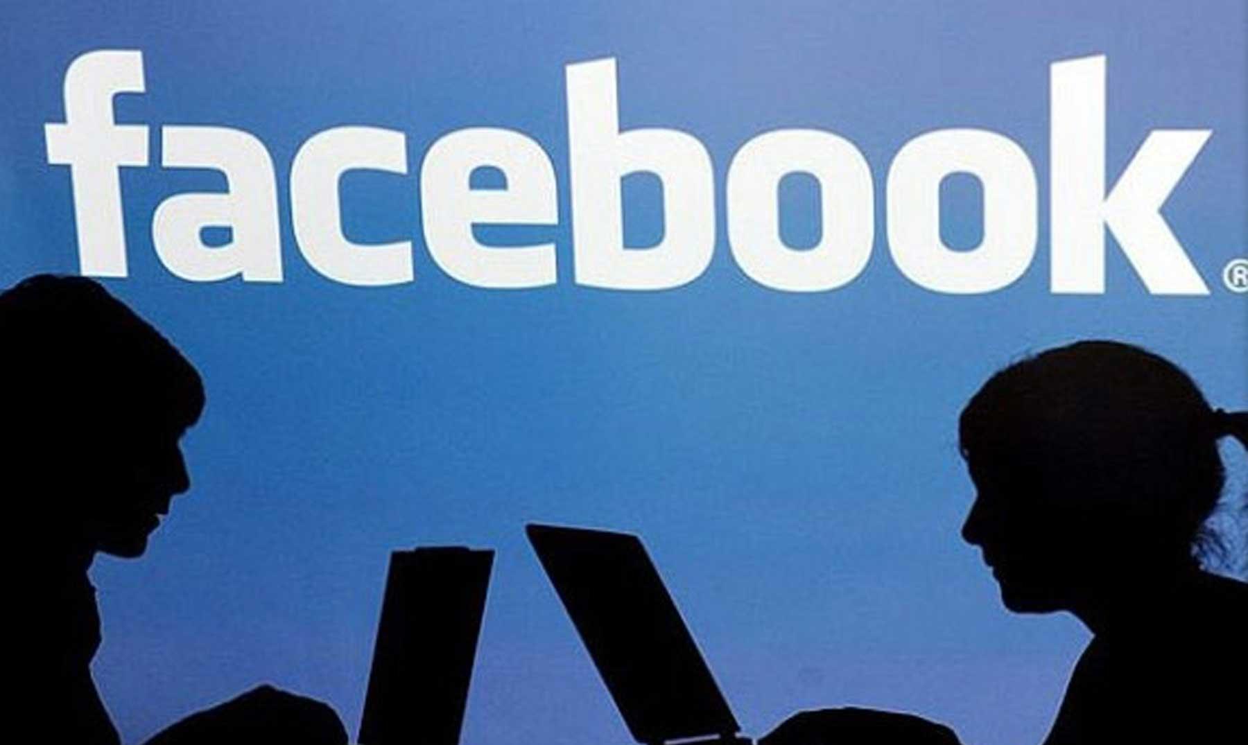 ¿Por qué Facebook es tan azul?