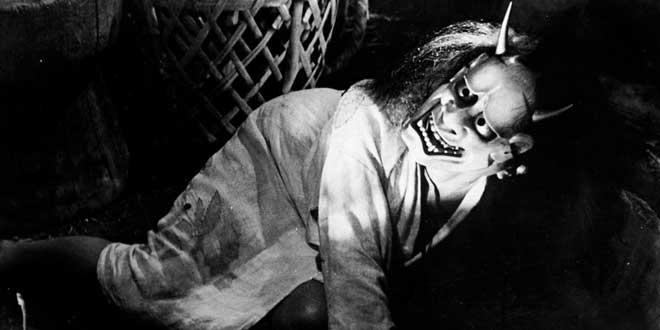 """Clip de la película """"Onibaba"""" (Kaneto Shindô, 1964)"""