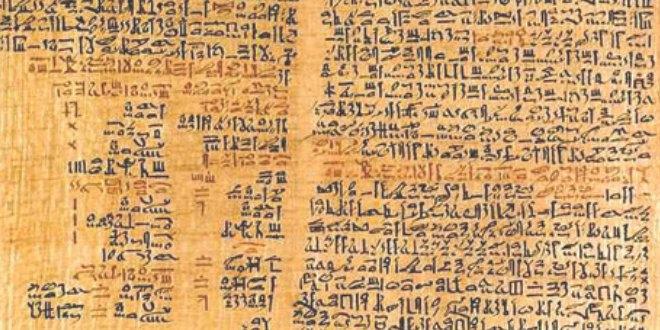 Imagen del Papiro Ebers