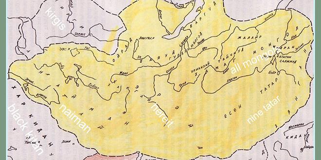 Mapa del imperio mongol, en el año 1206