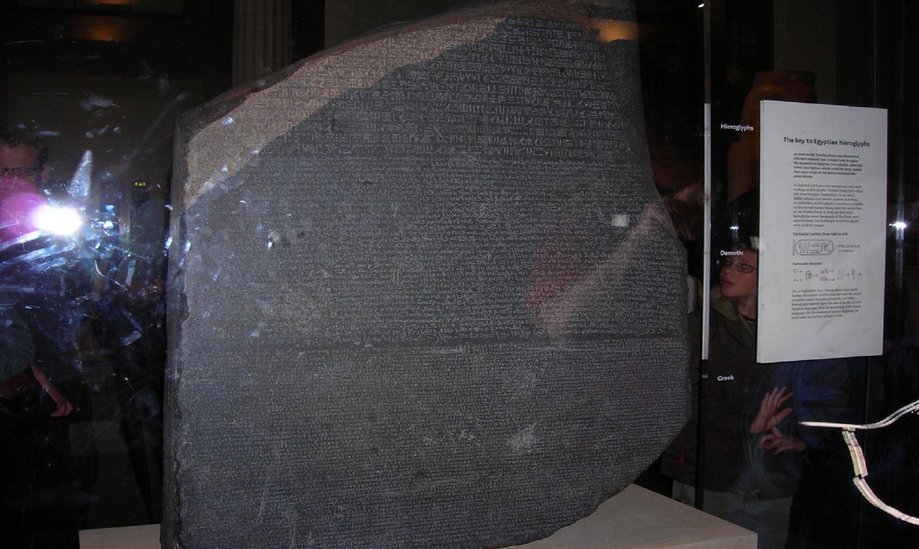¿Sabes que es la Piedra Rosetta?