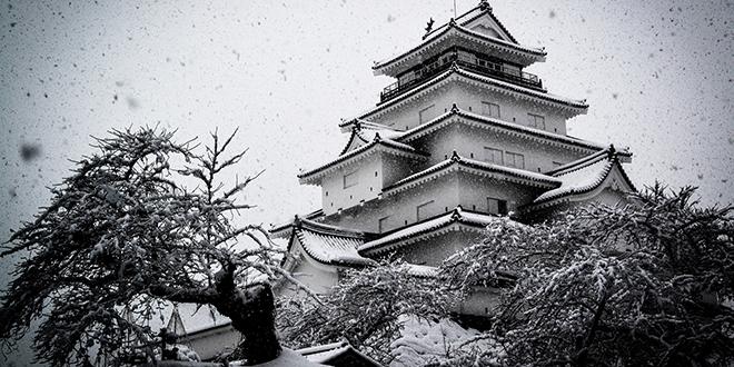 castillo en Fukushima