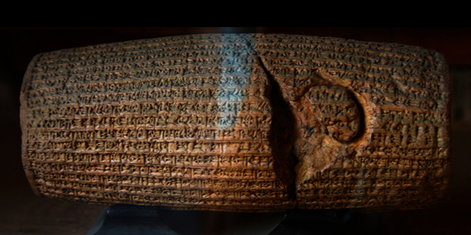 Antiguo cilindro de arcilla, roto en varios fragmentos, en donde está escrita la declaración, en escritura cuneiforme, del nombre del rey persa Ciro el Grande. Data del siglo VI a.C. y fue descubierto en las ruinas de Babilonia en Mesopotamia (actual Irak) en 1879.