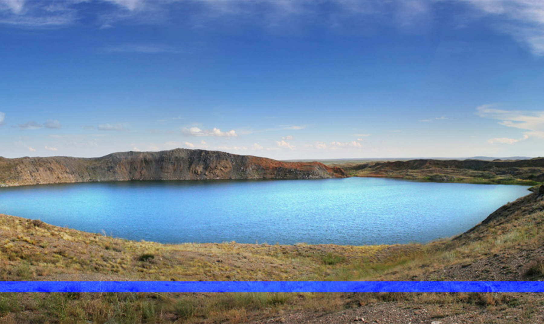lago chagan portada