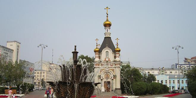 Ekaterimburgo, la ciudad donde asesinaron a Anastasia y su familia