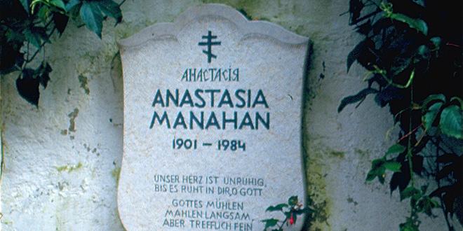 Nicho donde reposan las cenizas de Anna Anderson, bajo el último nombre de Anastasia Manahan, en el castillo de Seeon en Alemania