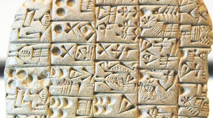 ¡Un maestro descifró el cuneiforme por una apuesta!