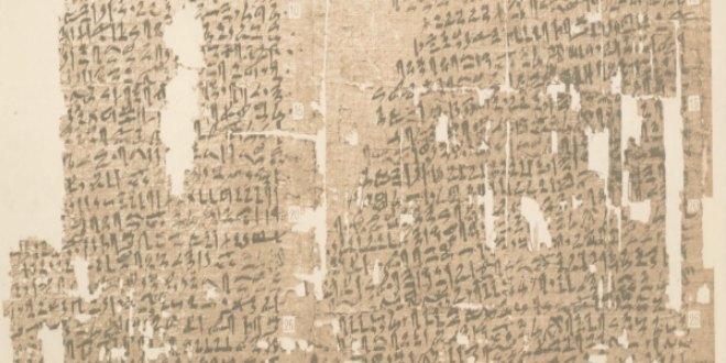 Fragmento del papiro de Lahun