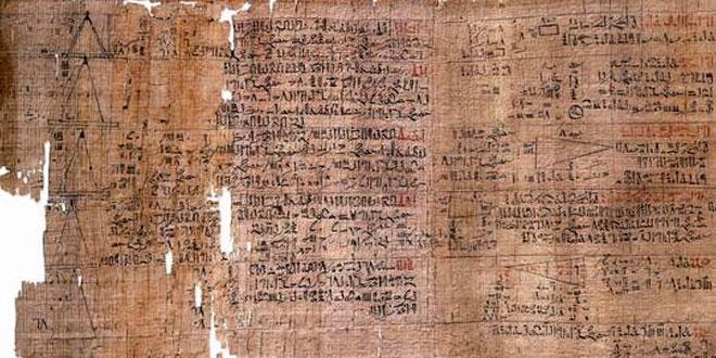 papiro aritmetica