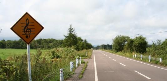 Carreteras melódicas