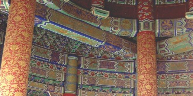 Interior del Templo de Oración