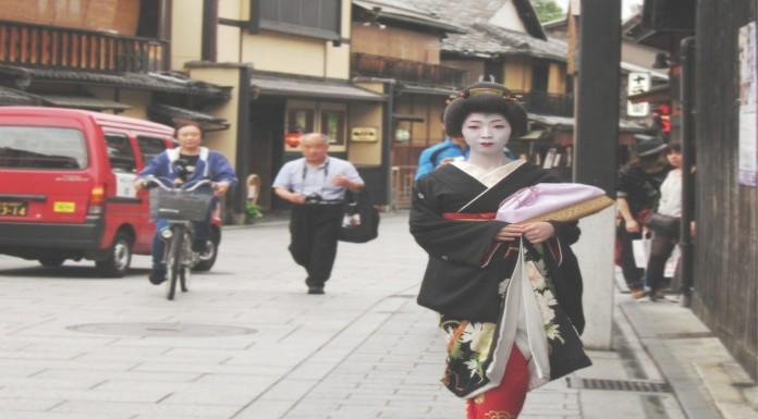 Gion, el barrio de las últimas Geishas