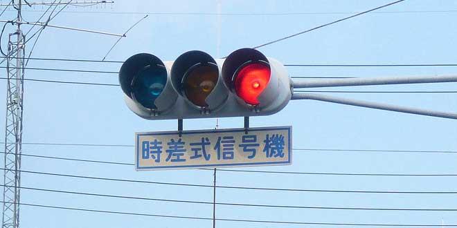 semáforos japón