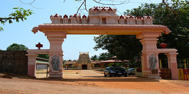 Entrada a un ashram o templo, de la casta de los vaishya