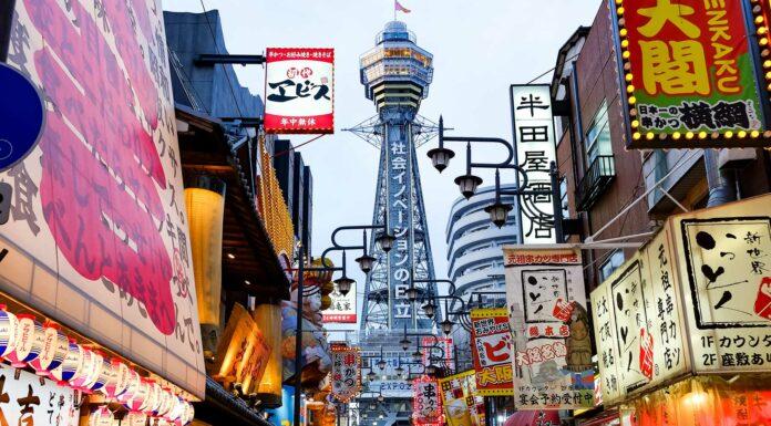 ¿Cómo es la vida en Japón? | Tradición y modernidad