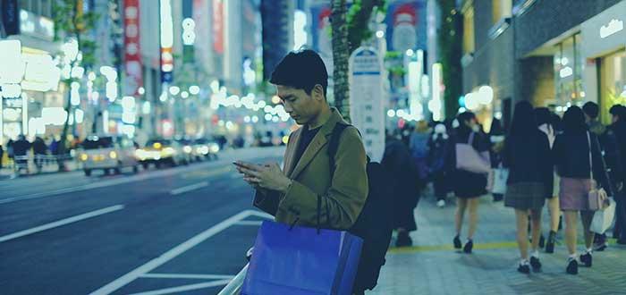 Cómo es la vida en Japón | Hogares y estilo de vida