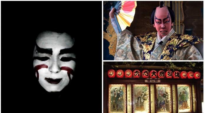 ¿Conoces el teatro japonés? ¡Impactante!