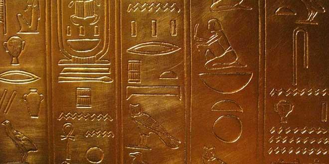 Detalle del tesoro de Tutankamon