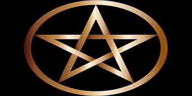 estrella de cinco puntas, pentagrama, significado