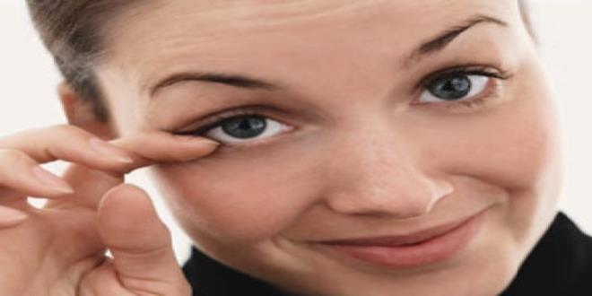 eye-care (Copy)