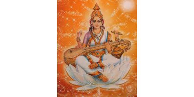 sarasvati diosa