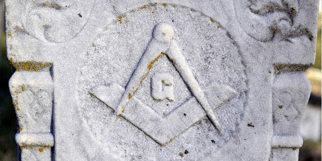 simbolo masón