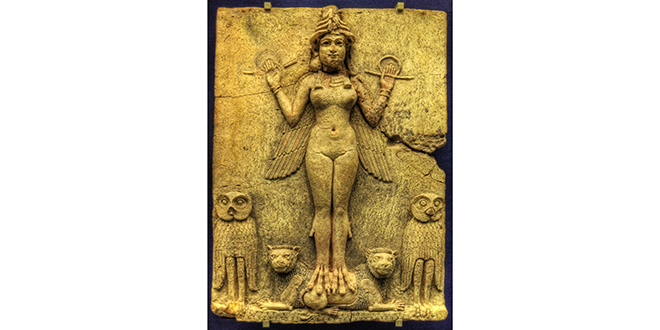 La diosa Innana/Ishtar