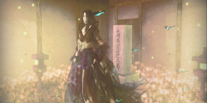 fantasma-japones1