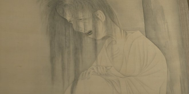 fantasma-japones2