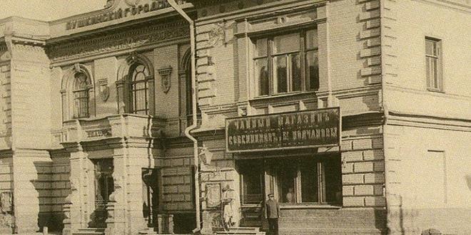 niña postales rusas