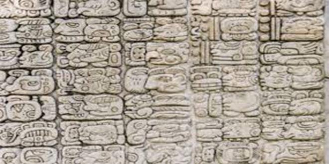 8 escritos antiguos descifrados al fin. ¿Qué dicen?