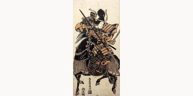 Tomoe Gozen: la impresionante guerrera samurái