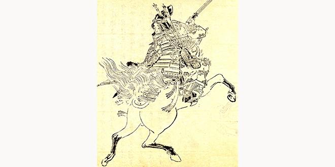 Tomoe Gozen: la impresionante guerrera samur