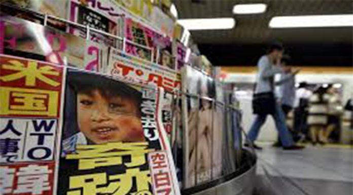 Yamato, el curioso caso del niño perdido en Japón