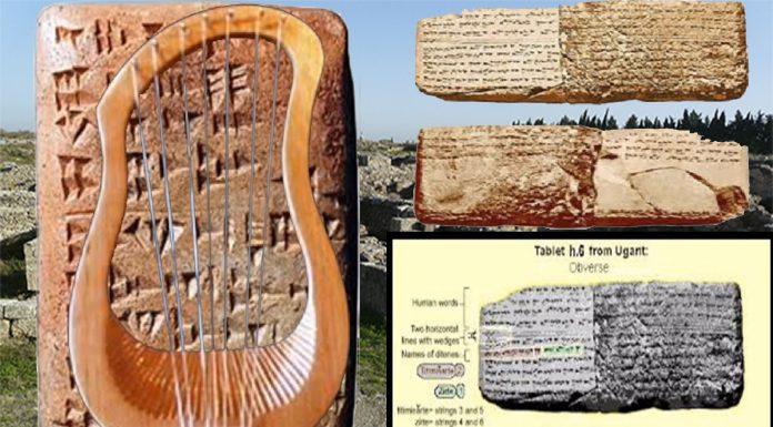 ¿Preparado para escuchar una melodía del 1400 a.C.? Es la melodía más antigua conocida