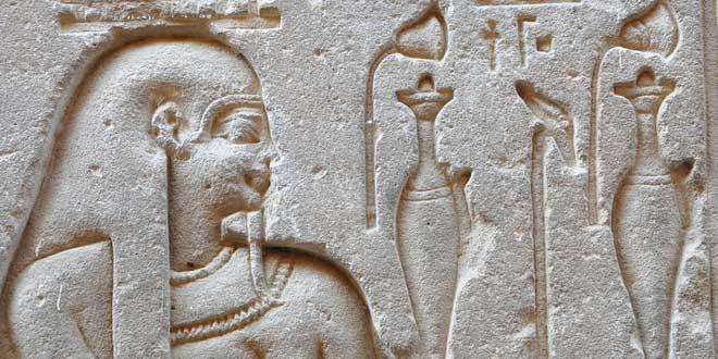 Un trabajo del Antiguo Egipto: Guardián del Ano del Faraón