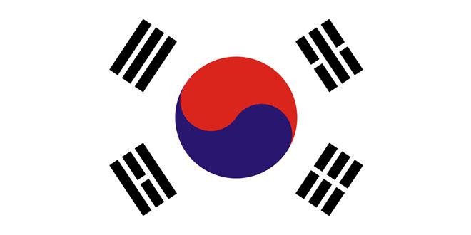 curiosidades de Corea del Sur, bandera de Corea del Sur