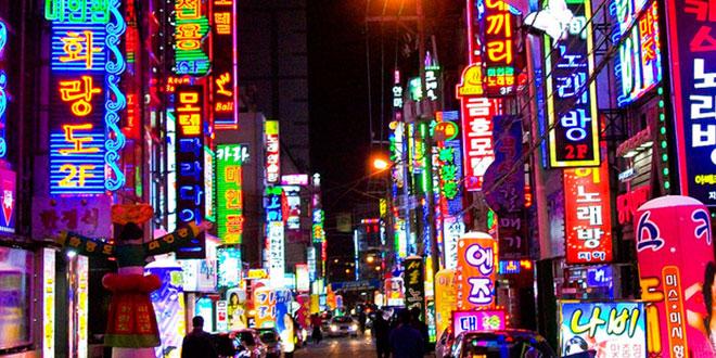 curiosidades de Corea del Sur, ciudad de Seúl