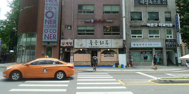 curiosidades de Corea del Sur, taxi